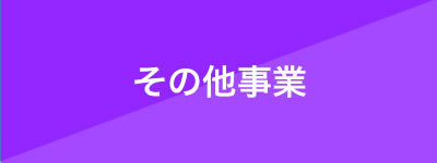 銀座三越G4計画(銀座三越増床に伴う登記手続)